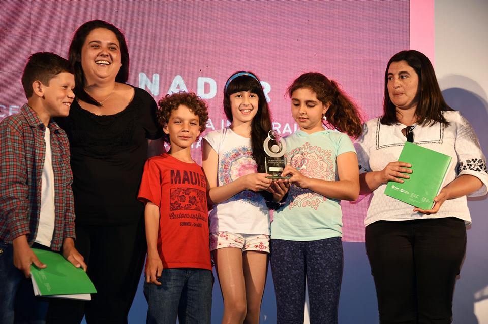 Premio 2017_m.jpg -