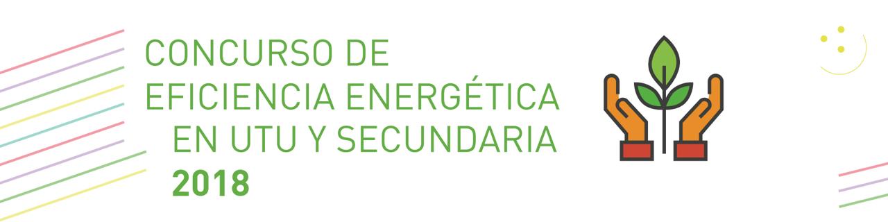 Concurso eficiencia energética en UTU y Secundaria 2018