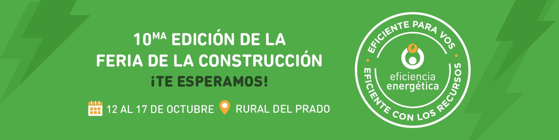 Feria de la Construcción 2019
